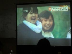 新崎先生講義0921 (2)