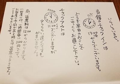20170919_042703-1.jpg