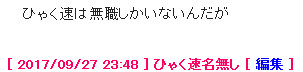 r110332.jpg