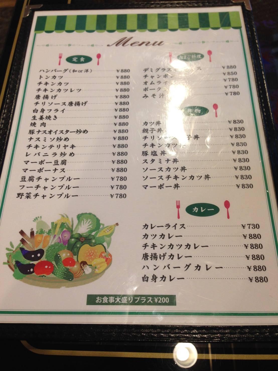 cafe_24.jpg