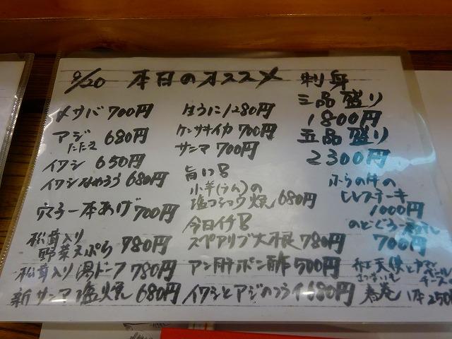 はくたか10 (2)