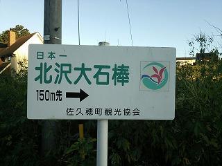 s-170918_0030.jpg