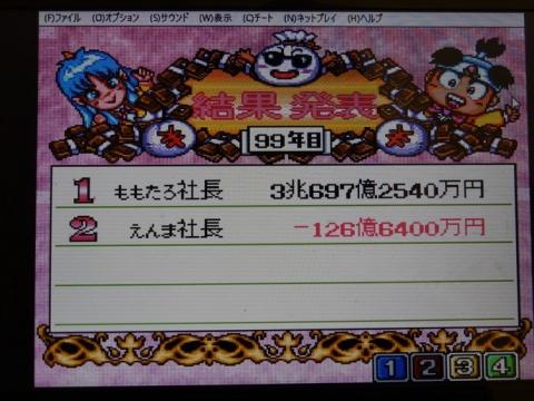 P2360579.jpg