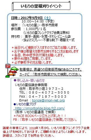 201708260937457f0.jpg