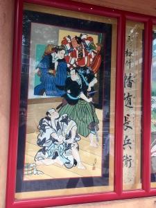 秀山祭九月大歌舞伎2017-10