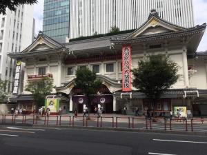 秀山祭九月大歌舞伎2017-11