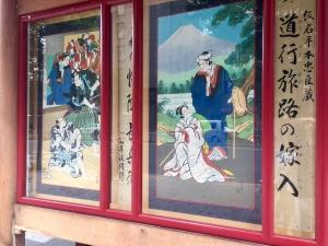 秀山祭九月大歌舞伎2017-9