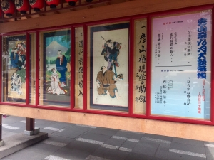秀山祭九月大歌舞伎2017-8