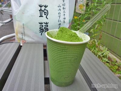 むせ抹茶ソフトクリーム