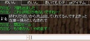 20170911213156daf.jpg