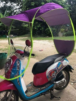 Motorcycle Umbrella (1)