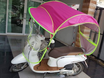 Motorcycle Umbrella (2)