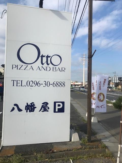 OTTO①