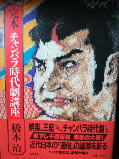 hashimotoosamu_jpg.png