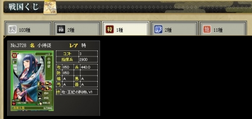 お詫び配布1