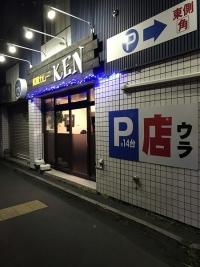 o_ken02.jpg