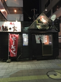 tokinoie08.jpg