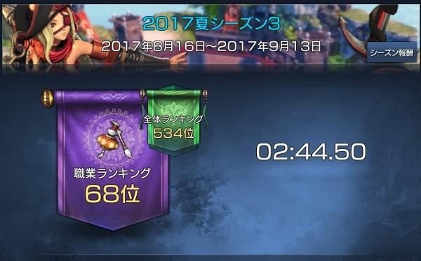 20170901062834cd3.jpg