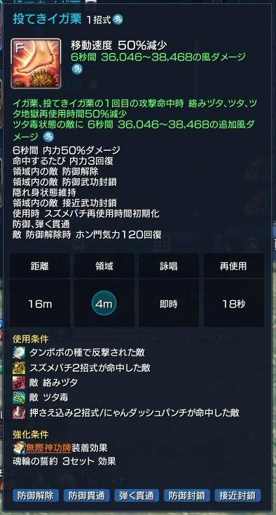 201709040607464f5.jpg