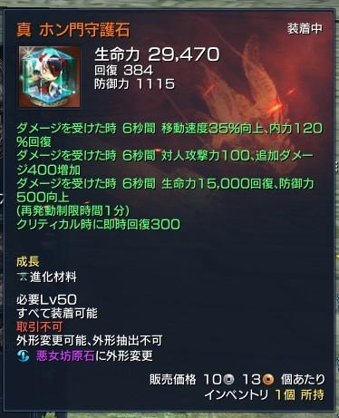 201709152129098f5.jpg