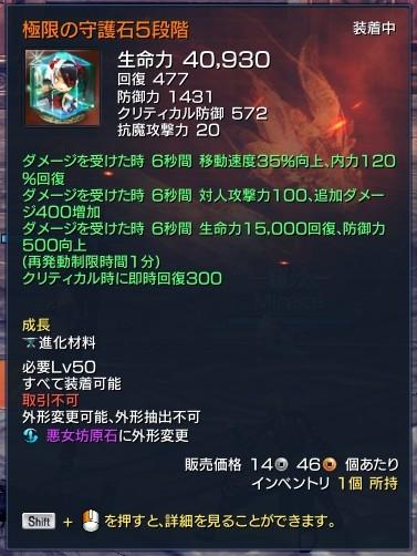 20170924120949437.jpg