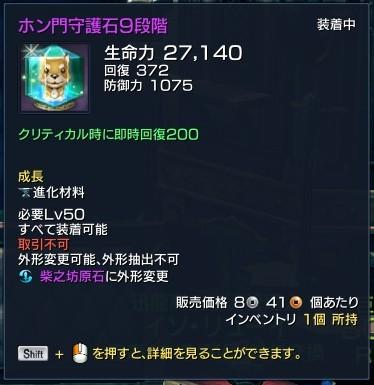 201709260633463ca.jpg