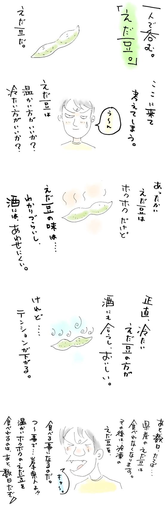 20170904_184602219.jpg