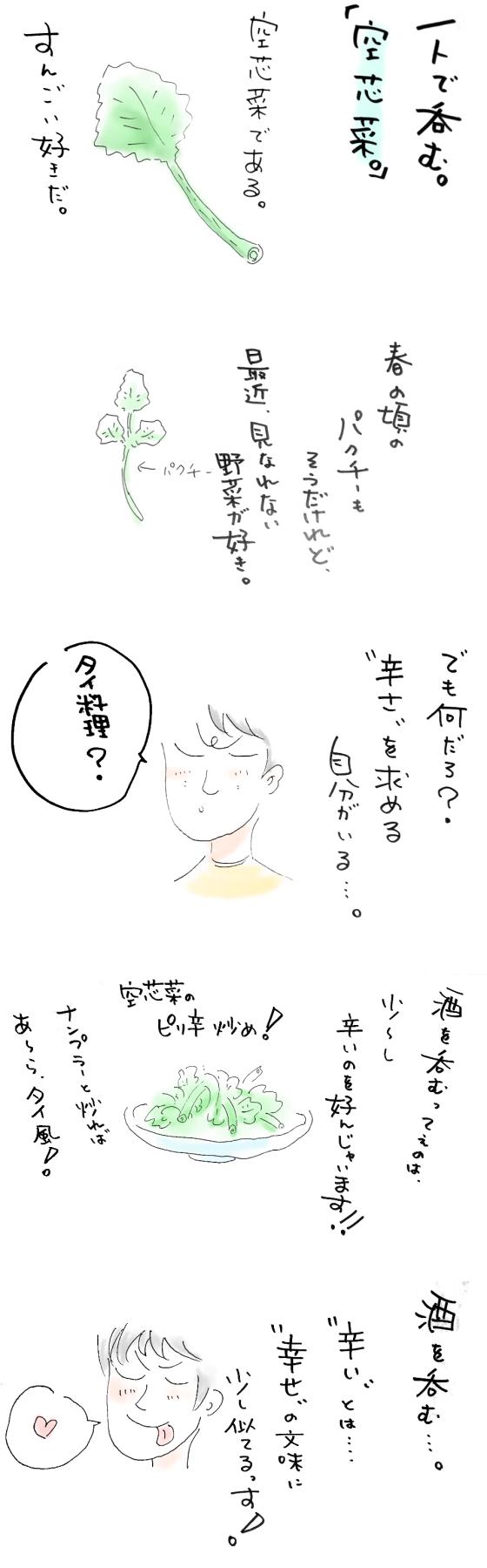 20170910_191141051.jpg