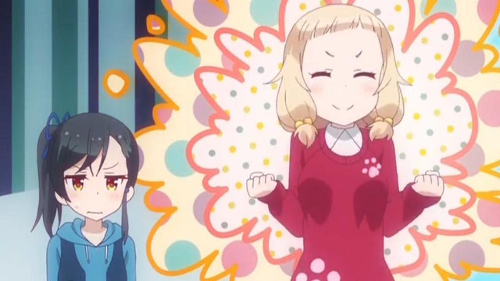 anime_3789_20170913182002502.jpg