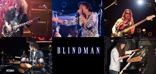 blindman8.jpg