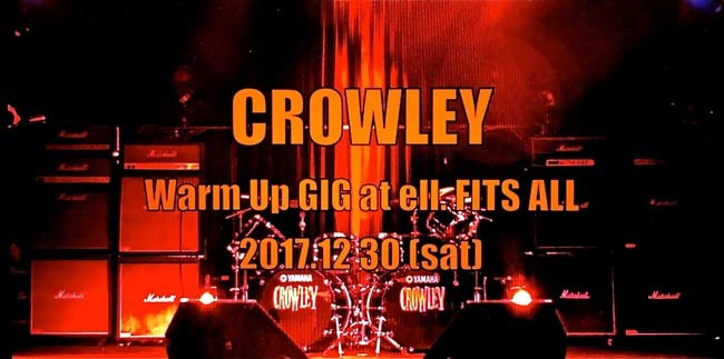 crowley-warm_up_gig_at_ell_fits_all_flyer1.jpg
