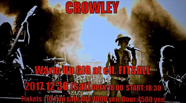 crowley-warm_up_gig_at_ell_fits_all_flyer2.jpg