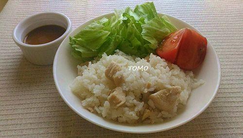 炊飯器でタイ風鶏胸肉の炊き込みご飯