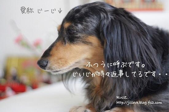 昭和なオンナ