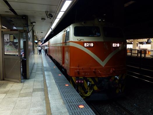 20170801 (23)