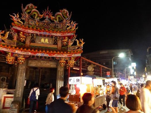 20161226三峡台北 (927)