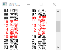 20170806202845c18.png