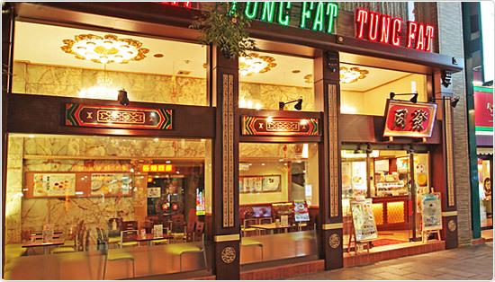 老舗中華カフェ・売店での接客、販売