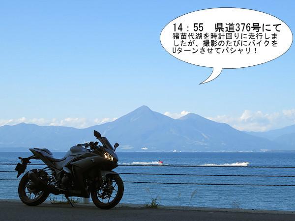 20170924-04.jpg