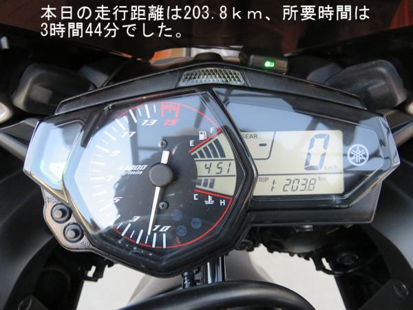 20170924-09.jpg