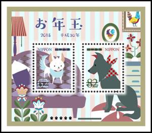2018年用お年玉切手シート