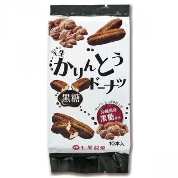 縺九j繧薙→縺・convert_20170924204715