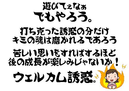 asobitexe.jpg