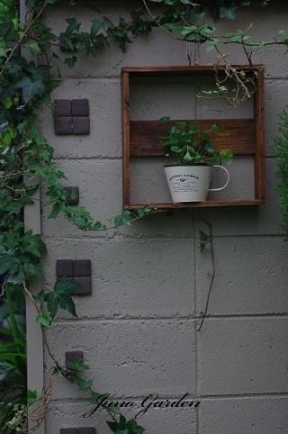 ブロック塀170927