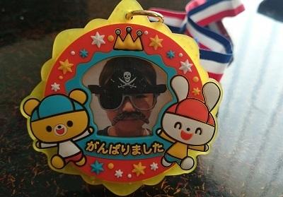 運動会メダル