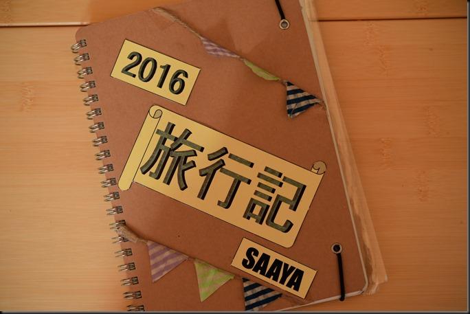 70%-2016_0919_082902