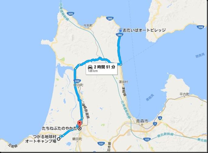 70%-2017_0926_054707