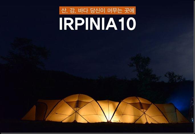 IRPINIA 10-025