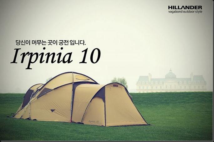 IRPINIA 10 VESTIBULE-001-1