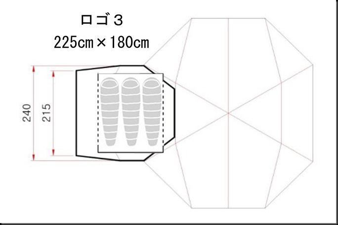 IRPINIA 10 VESTIBULE-003-1-3